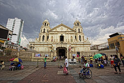 Quiapo Church Facade.jpg
