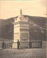 Quinua ex obelisco.jpg
