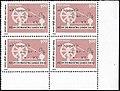 Quit India Movement 1992 stamp.jpg