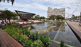 Rabin Squre eco pool-cropped.jpg