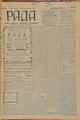 Rada 1908 108.pdf