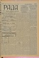 Rada 1908 192.pdf