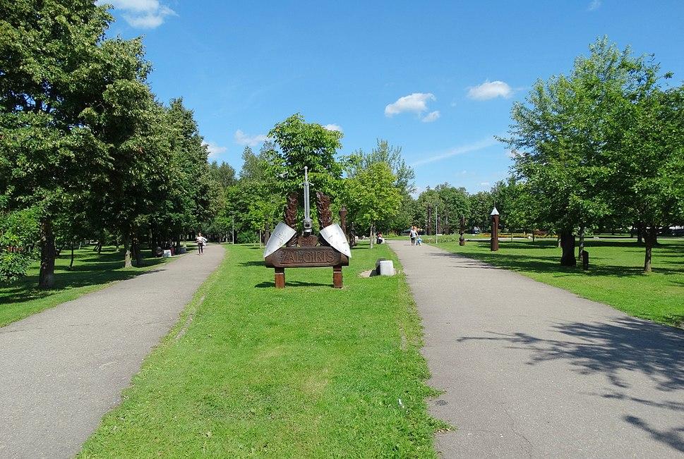 Radviliškis, parkas