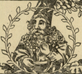 Rafał Tarnowski zm. 1372 lub 1373.png