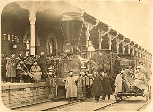 начальники николаевской железной дороги