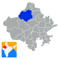 Rajastan Bikaner district.png