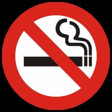interdiction de fumer lieux publics