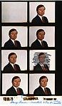 Reagan Contact Sheet C39125.jpg