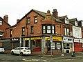 Real Estate, Harehills Lane (geograph 5667075).jpg