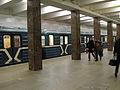 Rechnoy Vokzal (Речной Вокзал) (5298008146).jpg