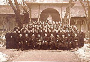 Josyf Slipyj - Image: Rector of the Lviv Theological Academy o.doktor Josyf Slipyj