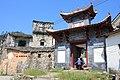 Renhua, Shaoguan, Guangdong, China - panoramio (111).jpg