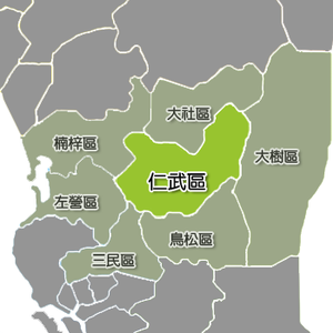 Renwu District.PNG