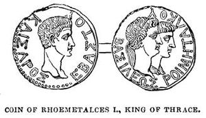 Rhoemetalces I - Image: Rhoemetalces I coin