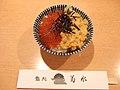 Rice bowl dish (1425417669).jpg