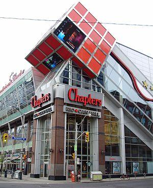 Scotiabank Theatre Toronto - The theatre's RioCan Mall complex in 2008