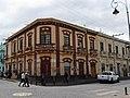 Riobamba Ecuador 1172.jpg