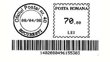 Romania stamp type PO-C3.jpg