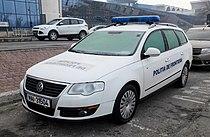 Romanian Border Police VW Passat, Otopeni.jpg