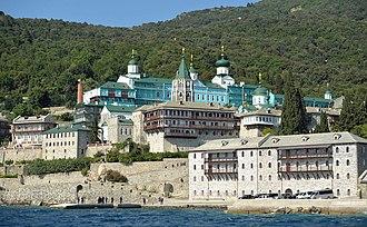 St. Panteleimon Monastery - Image: Rossikon – the St Panteleimon Monastery on Mount Athos · 2016 · Image 3