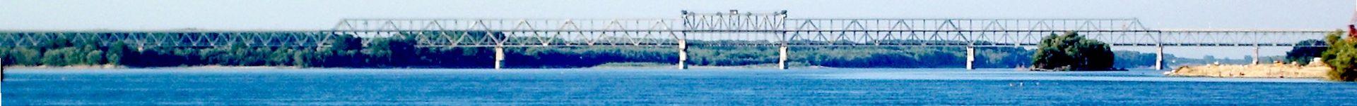 File:Rousse-Giurgiu Bridge.jpg