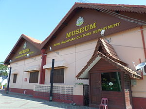 Royal Malaysian Customs Department Museum - Image: Royal Malaysian Customs Department Museum