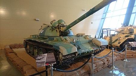 Royal Tank Museum 54.jpg