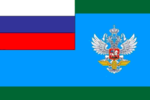 Russia, Flag of Federal agency of a railway transportation 2006.png