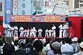 Ryukyu Matsuri in Shin-Nagata Oct09 033.JPG