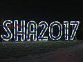 SHA2017 (37439905531).jpg