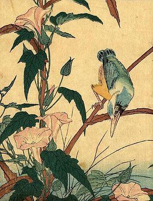 Kitao Shigemasa - Image: SHIGEMASA, KITAO (1739 1820)
