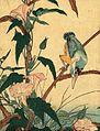 SHIGEMASA, KITAO (1739-1820).jpg