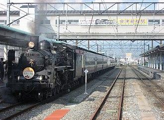 Aizu-Wakamatsu Station - SL Banetsu Monogatari at Platform 2