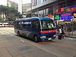 SP5704 MTR K4 19-03-2015.jpg