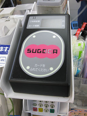 SUGOCA - SUGOCA card reader for store