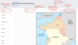 SVG Translate - Translate view (annotated).png