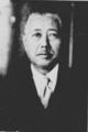 Sadagoro Hashimoto.png