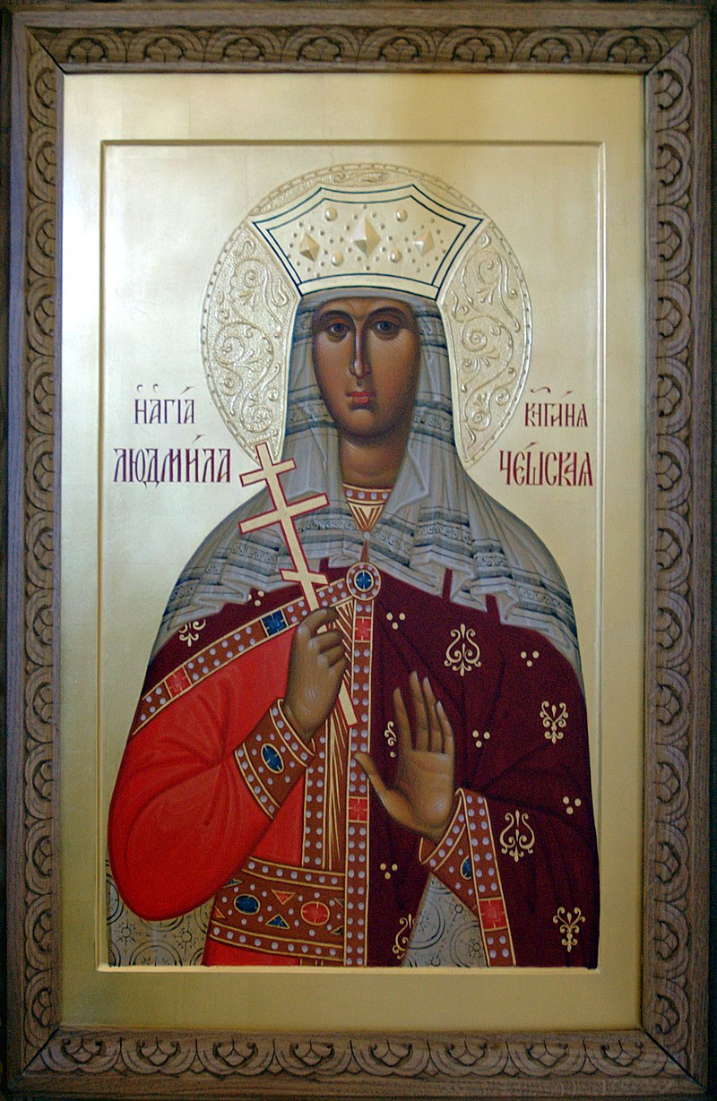 Saint Ludmila icon.jpg