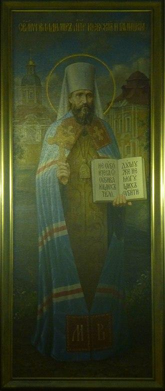 Vladimir Bogoyavlensky - Icon of St. Vladimir of Kiev and Gallich at the Alexander Nevsky Lavra in Saint Petersburg