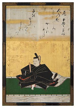 Fujiwara no Kanesuke - Chūnagon Kanesuke by Kanō Naonobu, 1648