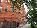 Sankt-Peterburg 2012 4625.jpg