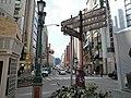 Sannomiya - panoramio - DVMG (22).jpg