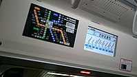 Sapporo 9000 LCD display 20150513.JPG