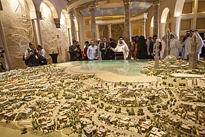 Katara (cultural village) - A scale model of Katara.