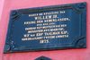 scheveningen lighthouse plaque