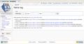 Screenshot Patrol log Βικιβιβλία.png