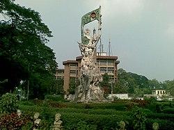 Sculpture Near Udayan School.jpg