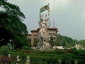Sculpture Near Udayan School.jpg