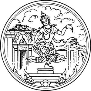 Provinces of Thailand - Image: Seal Buriram