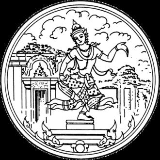 Provinces of Thailand - Image: Seal Buriram